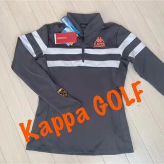 Kappa - 新品■10,450円【Kappa GOLF  カッパ】 長袖 ウェア  L