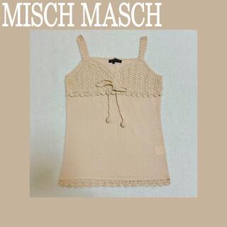 ミッシュマッシュ(MISCH MASCH)の✻MISCH MASCH✻ キャミソール(キャミソール)