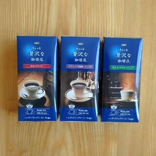 エイージーエフ(AGF)のAGF コーヒー ドリップ 5袋×3箱(コーヒー)