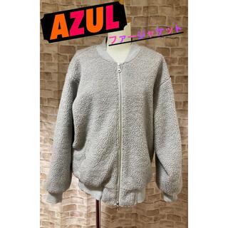アズールバイマウジー(AZUL by moussy)の☆開店SALE★AZUL by MOUSSY(毛皮/ファーコート)