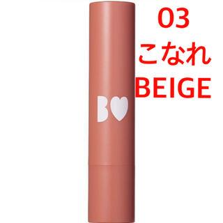 オペラ(OPERA)の【美品】B idol つやぷるリップ 03 こなれBEIGE(口紅)