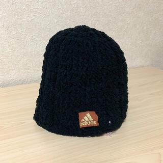 アディダス(adidas)のadidas 黒のモールニットのニット帽(ニット帽/ビーニー)