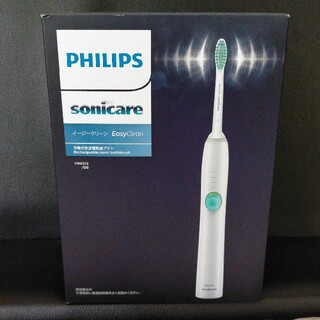 フィリップス(PHILIPS)の充電式音波電動歯ブラシ イージークリーン(歯ブラシ/デンタルフロス)