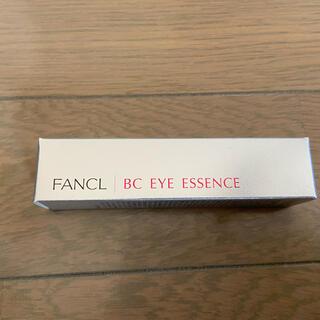 ファンケル(FANCL)のファンケル BC アイエッセンスb FANCL 新品みw(アイケア/アイクリーム)