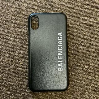 バレンシアガ(Balenciaga)のBALENCIAGA iPhoneXケース(iPhoneケース)