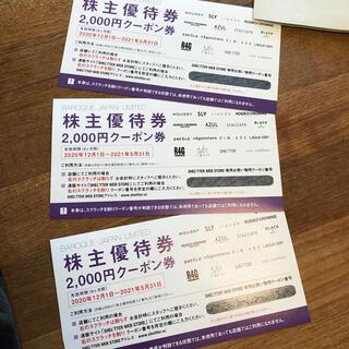 アズールバイマウジー(AZUL by moussy)のバロックジャパン リミテッド BAROQUE JAPN 株主優待 6000円分(ショッピング)