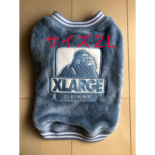 XLARGE - XLARGE エクストララージ オージーフリース 犬服 サイズ2L