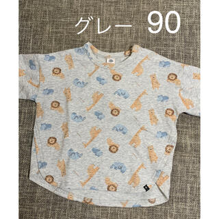 フタフタ(futafuta)の最新作 ☆*:.。futafutaアニマル柄Tシャツ 中灰90 テータテート(Tシャツ/カットソー)