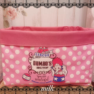 ディズニー(Disney)の♡ ディズニー ダンボ ストレージBOX 収納 ボックス ♡(ケース/ボックス)