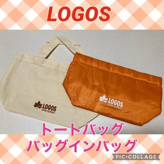 ロゴス(LOGOS)のLOGOS ロゴス トートバッグ&保冷バッグインバッグ(トートバッグ)