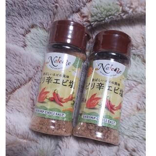 KALDI - ピリ辛海老塩
