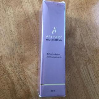 Amway - アムウェイ ユースエクセンド 化粧水