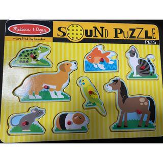 メリッサ(melissa)のサウンドパズル sound puzzle(知育玩具)
