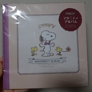 スヌーピー(SNOOPY)のマタニティ アルバム ダイアリー(アルバム)