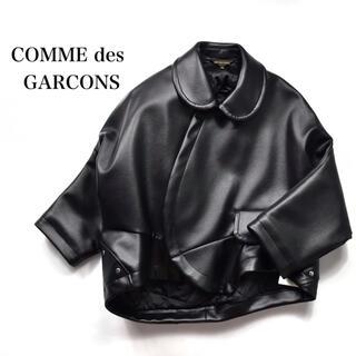 コムデギャルソン(COMME des GARCONS)の幻の名作 コムデギャルソン 丸襟 フェイクレザージャケット 2016 奇形(ライダースジャケット)