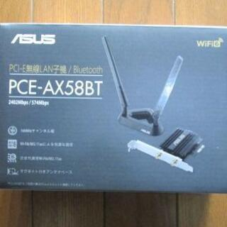 エイスース(ASUS)のPCI-E無線LAN子機/Bluetooth PCE-AX58BT(PCパーツ)