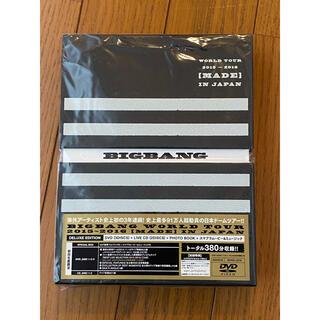 ビッグバン(BIGBANG)のBIGBANG TOUR DVD(ミュージック)