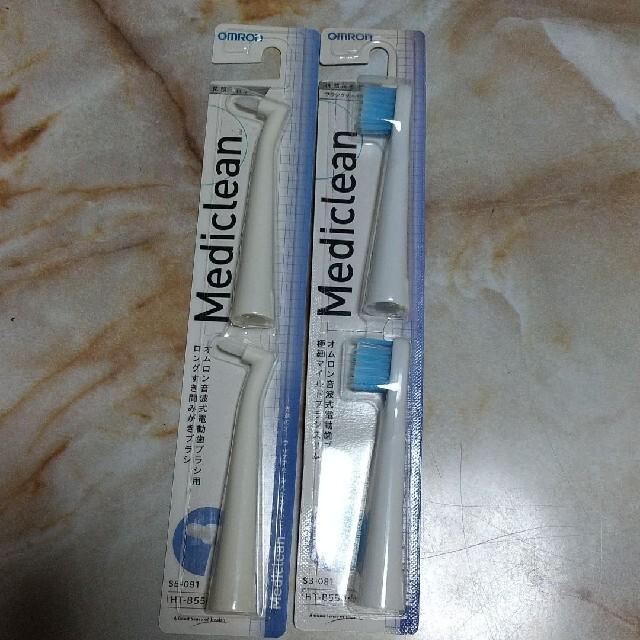 OMRON(オムロン)のOMRON替え歯ブラシ二点セット コスメ/美容のオーラルケア(歯ブラシ/デンタルフロス)の商品写真