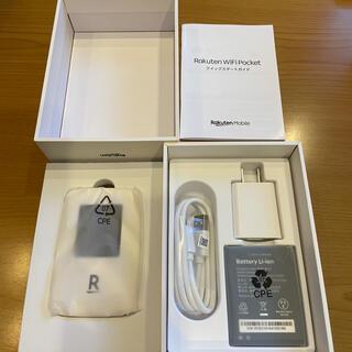 ラクテン(Rakuten)の楽天 Wi-Fi Pocket ホワイト(その他)