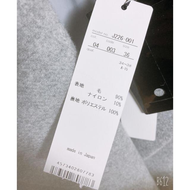 M-premier(エムプルミエ)のウールコート レディースのジャケット/アウター(ロングコート)の商品写真