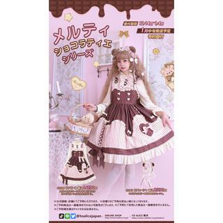 アンジェリックプリティー(Angelic Pretty)のメルティショコラティエ シリーズ ワンピース (ひざ丈ワンピース)