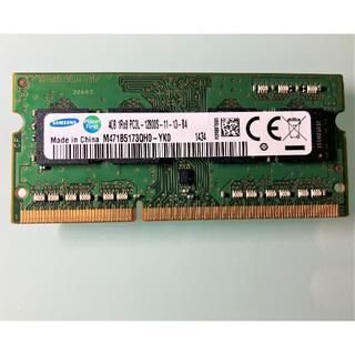 サムスン(SAMSUNG)のSAMSUNG DDR3L(PC3L12800)204ピンSO-DIMM 4GB(ノートPC)