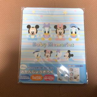 ディズニー(Disney)のおたんじょうきろく(手形/足形)