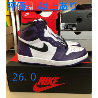 ナイキ(NIKE)のAIR JORDAN1 RETRO HIGH OG COURT PURPLE(スニーカー)
