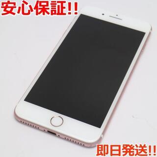 アイフォーン(iPhone)の美品 SIMフリー iPhone7 PLUS 32GB ローズゴールド (スマートフォン本体)