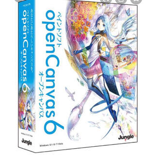 ペイントソフト openCanvas6(PCゲームソフト)