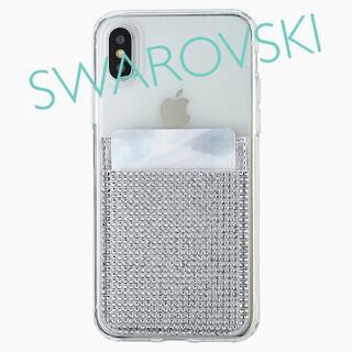 スワロフスキー(SWAROVSKI)のスワロフスキー スマホステッカー 銀 新品未使用(モバイルケース/カバー)