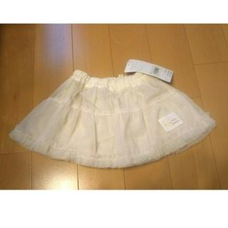 クーラクール(coeur a coeur)のクーラクール スカート 80(その他)