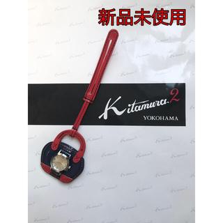 キタムラ(Kitamura)の【新品未使用】キタムラ kitamura2 時計(キーホルダー)