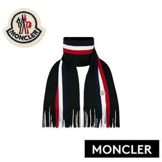 MONCLER - Moncler モンクレール モンクレール トリコロールマフラーメンズニット