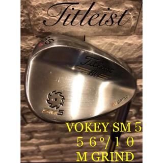 タイトリスト(Titleist)のTitleist☆タイトリストボーケイSM5 56°/10 M GRIND(クラブ)