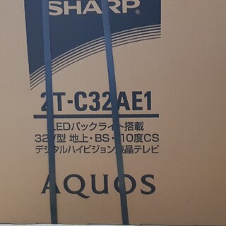 アクオス(AQUOS)の専用ページSHARP 2T-C32AE1 AQUOS(テレビ)