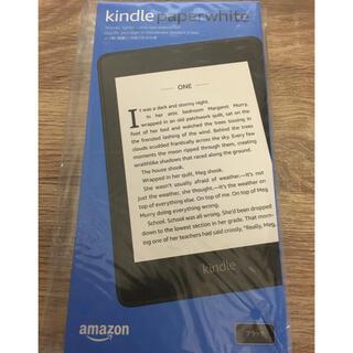 kindle paperwhite 8GB ブラック 広告つき(電子ブックリーダー)