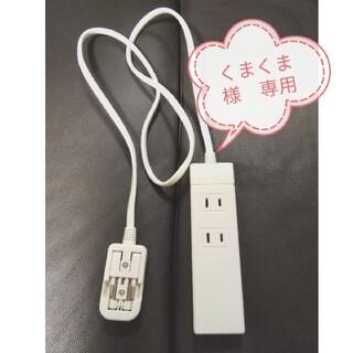 ヤザワコーポレーション(Yazawa)の《専用》コンセント変換プラグ 海外用 マルチ変換タップ 2USB付 AC2個口(変圧器/アダプター)