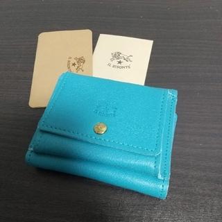 IL BISONTE - 新品 イルビゾンテ 本革 レザー 三つ折り 財布 ウォレット ターコイズ ブルー