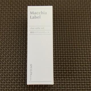 マキアレイベル(Macchia Label)のMacchiaLabel 美容液ファンデーション(ファンデーション)