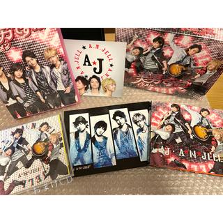 ヘイセイジャンプ(Hey! Say! JUMP)の美男ですね(日本版)コンプリートセット+おまけCD付き(TVドラマ)