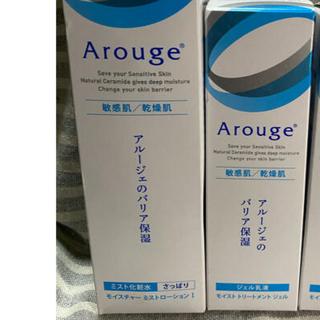 Arouge - アルージェ ミスト化粧水 トリートメントジェル