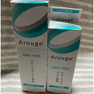 Arouge - アルージェ 目もとクリーム リップ美容液