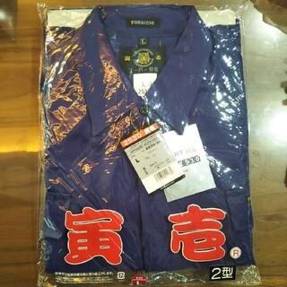 ③新品 トビシャツ L ワークシャツ  寅壱 むらさき パープル スーパー制電