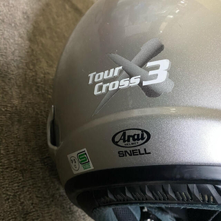 アライテント(ARAI TENT)のアライヘルメット 値下げ(ヘルメット/シールド)