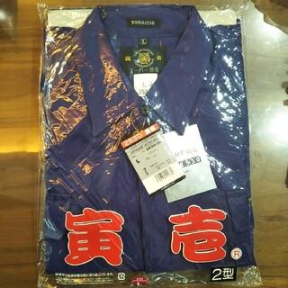 ①新品 トビシャツ L ワークシャツ  寅壱 むらさき パープル スーパー制電