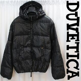 デュベティカ(DUVETICA)の正規品デュベティカ 肉厚フード付きダウンジャケット ダウンコート ブルゾン44(ダウンジャケット)