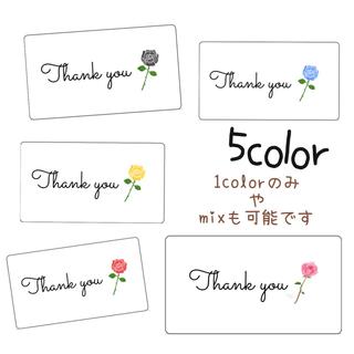 サンキューシール バラの花 65面(宛名シール)