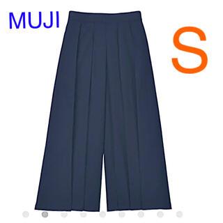 ムジルシリョウヒン(MUJI (無印良品))の新品 無印良品 乾きやすいストレッチ はかまパンツ 婦人・S   ネイビー(その他)