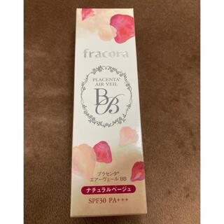 フラコラ(フラコラ)のフラコラ プラセンタ BB ナチュラルベージュ(BBクリーム)